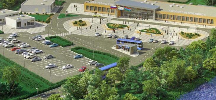 Сданы работы по заливке фундамента нового здания аэровокзала в Петрозаводске