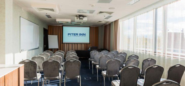 В Петрозаводске прошёл семинар для гостиничного бизнеса