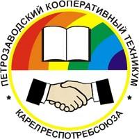Курсы повышения квалификации экскурсоводов стартуют в январе в Петрозаводске