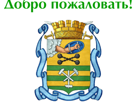 У Петрозаводска появилась видео-визитка города