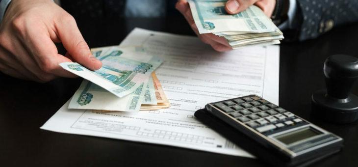 Администрация петрозаводского городского округа принимает заявки на оказание финансовой поддержки.